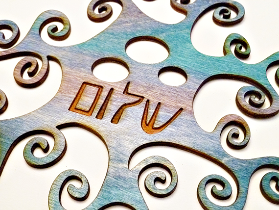 hebrew close up